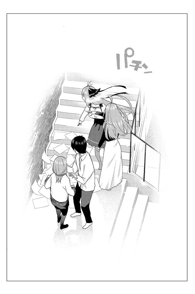 五等分の花嫁5巻146P