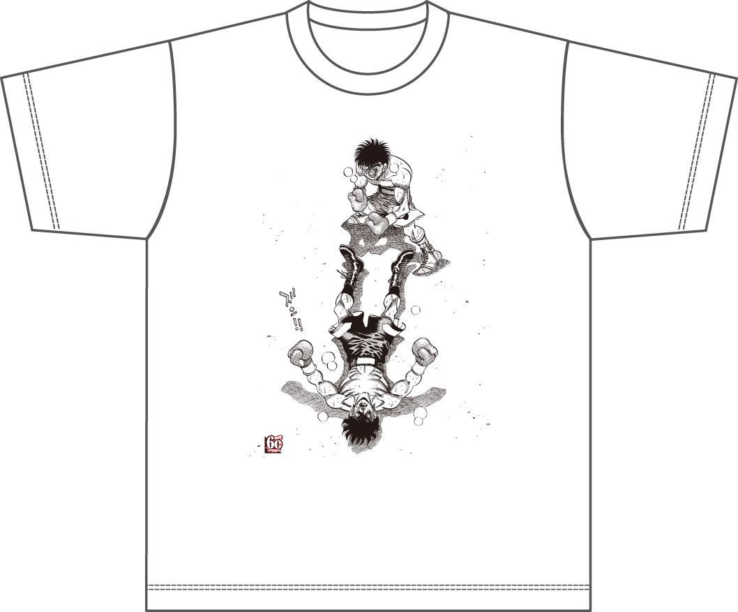 週マガネットショップ はじめの一歩Tシャツ