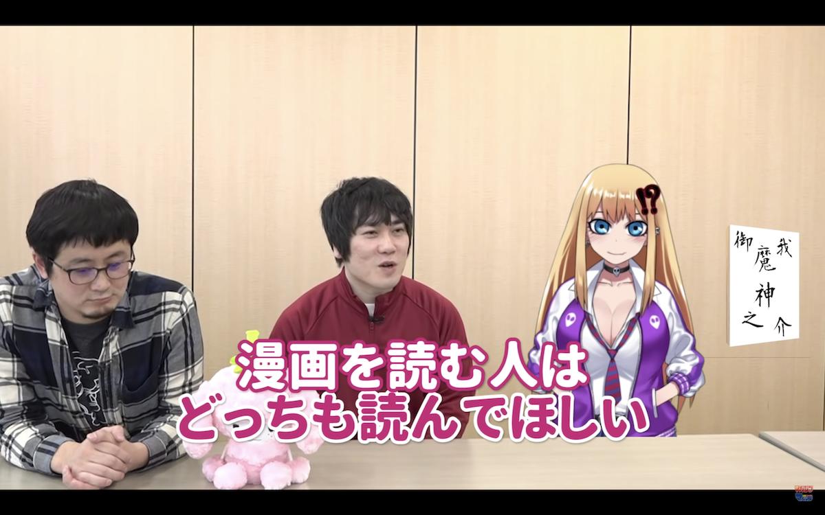 大石先生とナカジさんにインタビュー