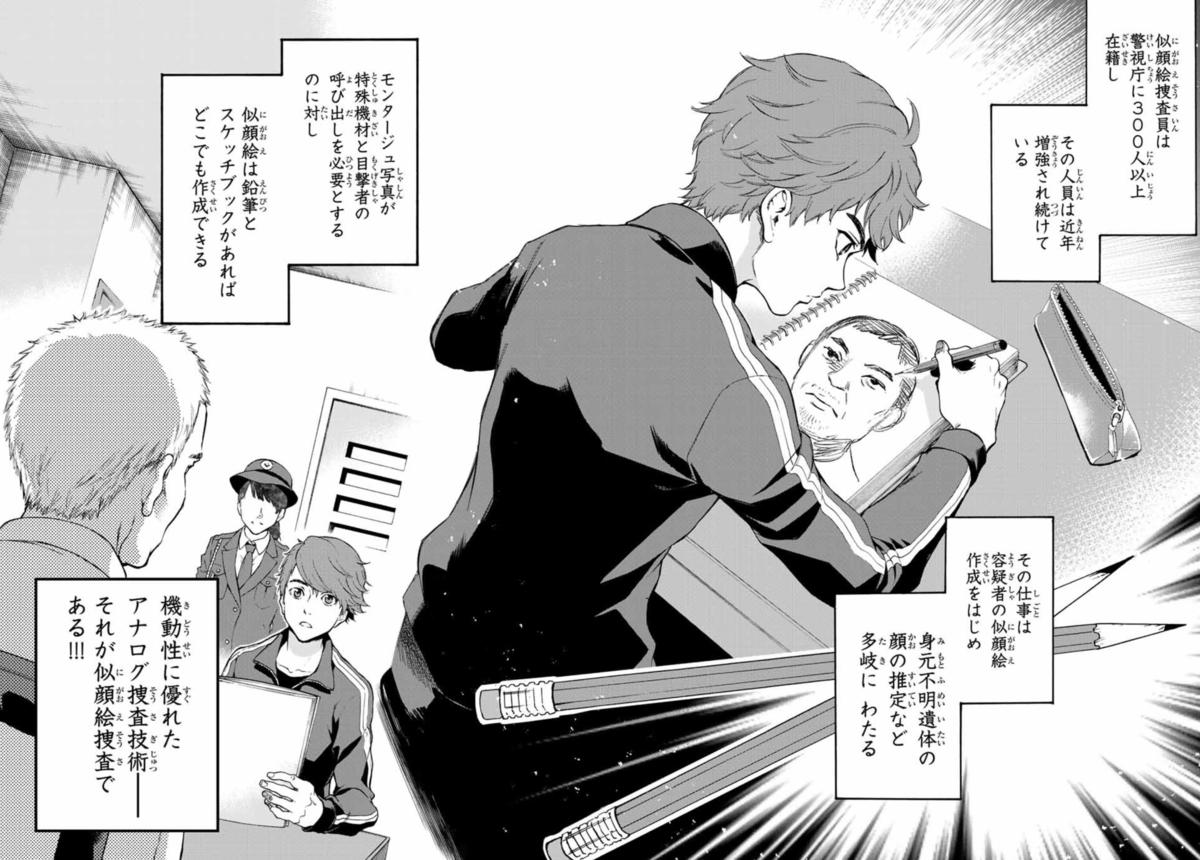 宗教、都市伝説がテーマの「マガポケ」傑作サスペンス漫画特集! 前編