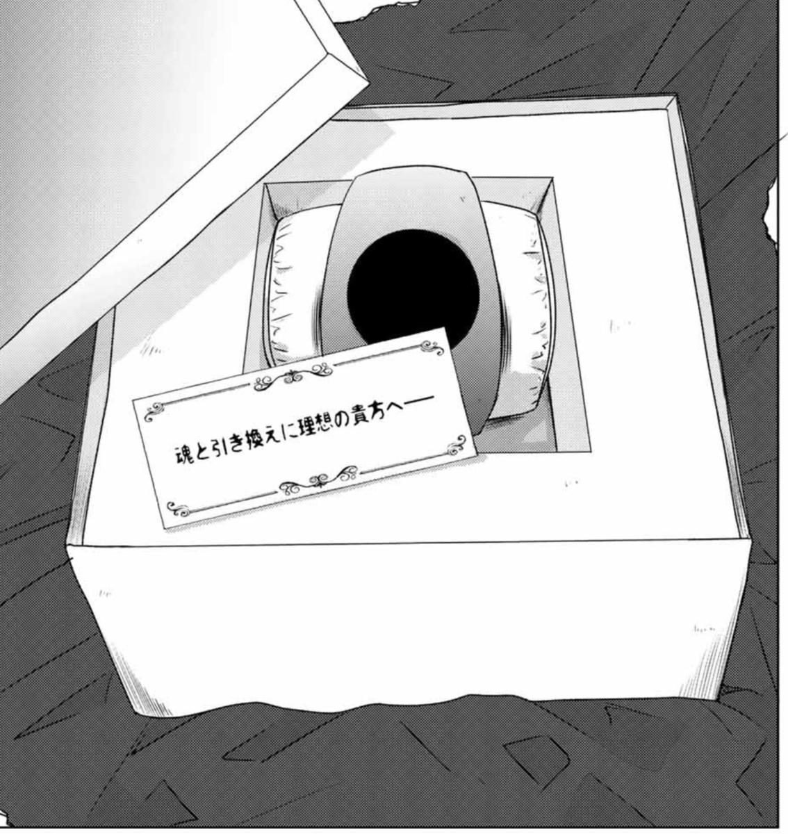 能力バトル、サバイバルも楽しめる「マガポケ」傑作サスペンス漫画特集! 後編