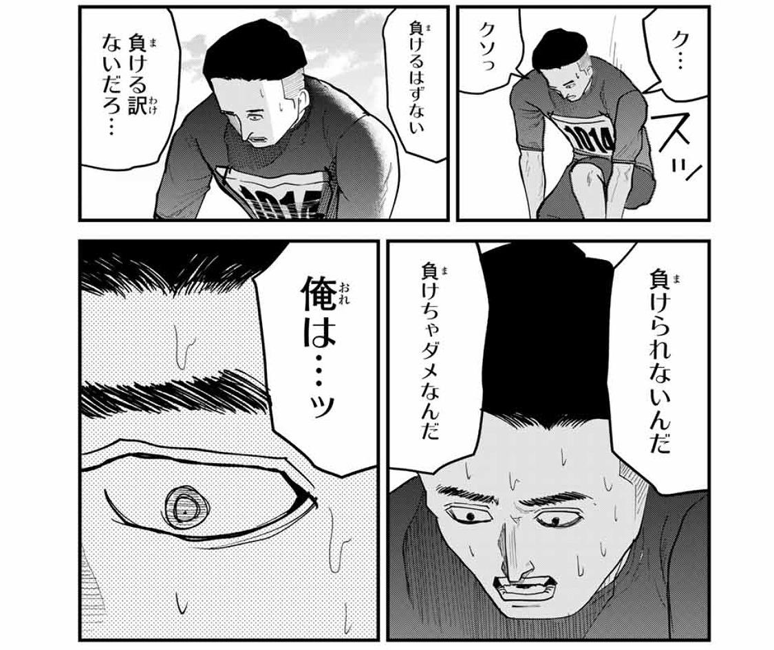 絶対的なものがないから面白い! 『ひゃくえむ。』魚豊先生に聞く人生の醍醐味!前編