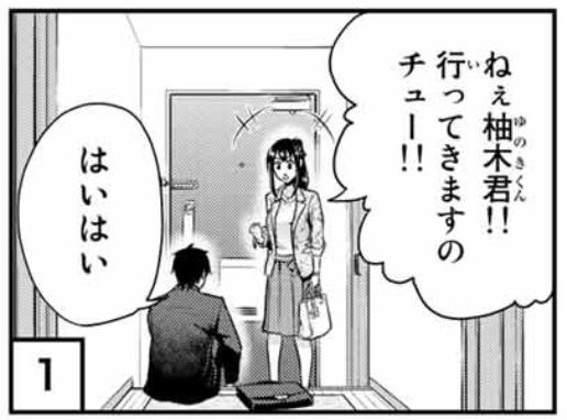 現役理美容士さん曰く、『フェチップル』言花の髪には年間○○万円かかる!