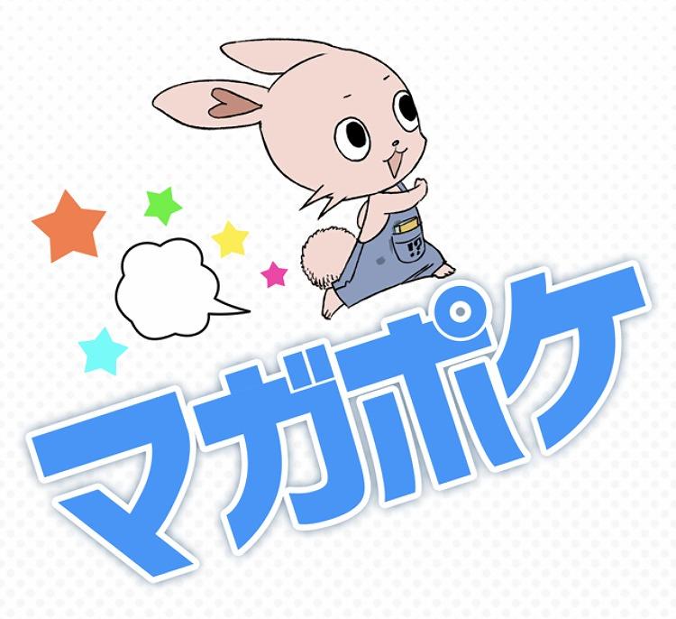 あのキャラクターが抱き枕に!! 「マガポケ」エイプリルフール企画、結果発表!!