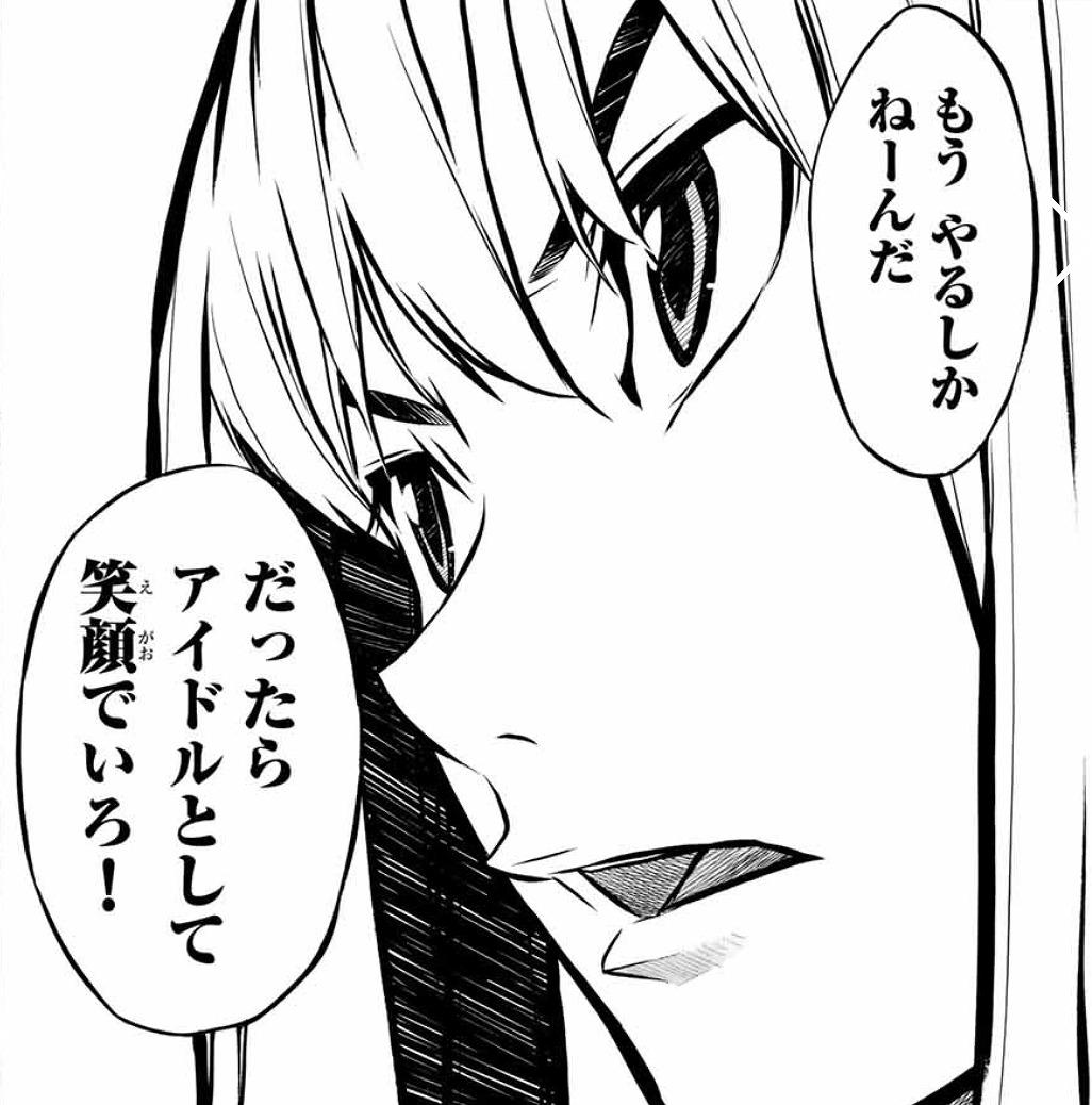 アイドルもの? いや『AKB49~恋愛禁止条例~』はスポ根漫画だ!