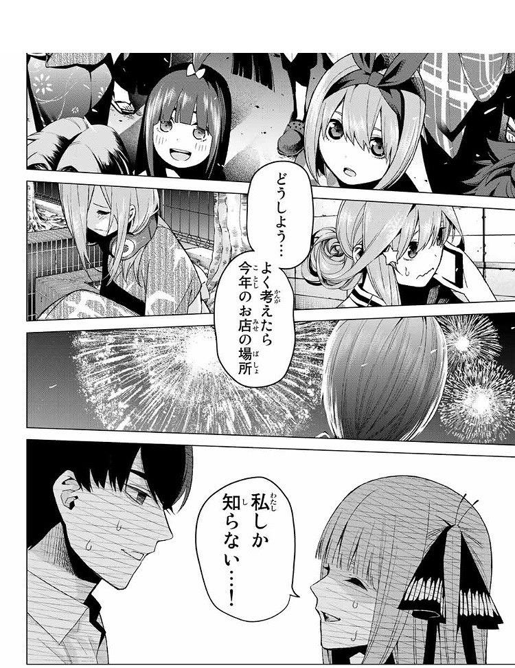 夏模様の「マガジン」美女たちと夏を過ごそう! 浴衣セレクション!