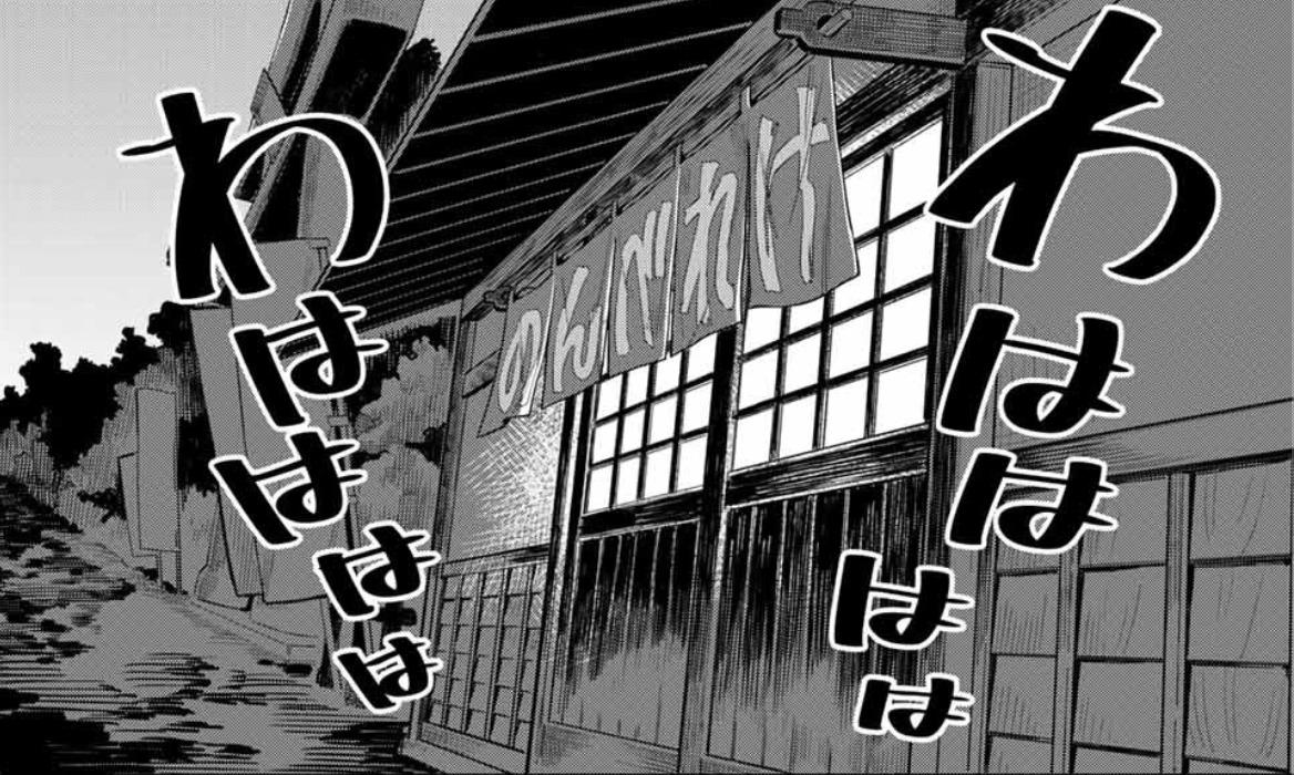 今夜も元気に開店中! 女子大生×美妖怪コメディ『ようかい居酒屋のんべれケ。』