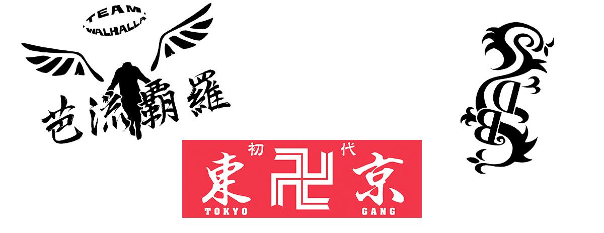 秋の新作大豊作祭り!「週マガネットショップ」、60周年記念グッズ目白押し!