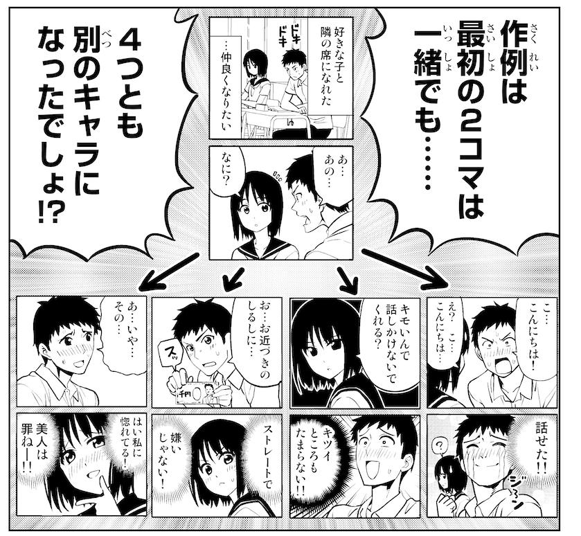 『アホガール』ヒロユキ先生に聞いた 「面白い」の伝えかた