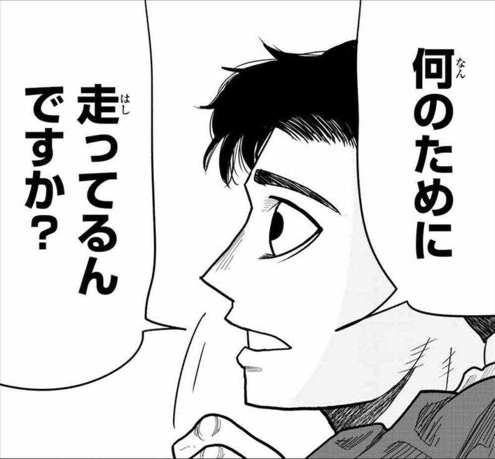 「マガポケ」を使い始めたアナタに送る、オススメのオリジナル6作品