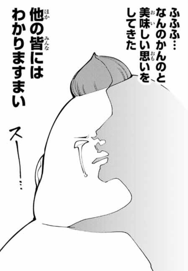 f:id:magazine_pocket:20200304210004p:plain
