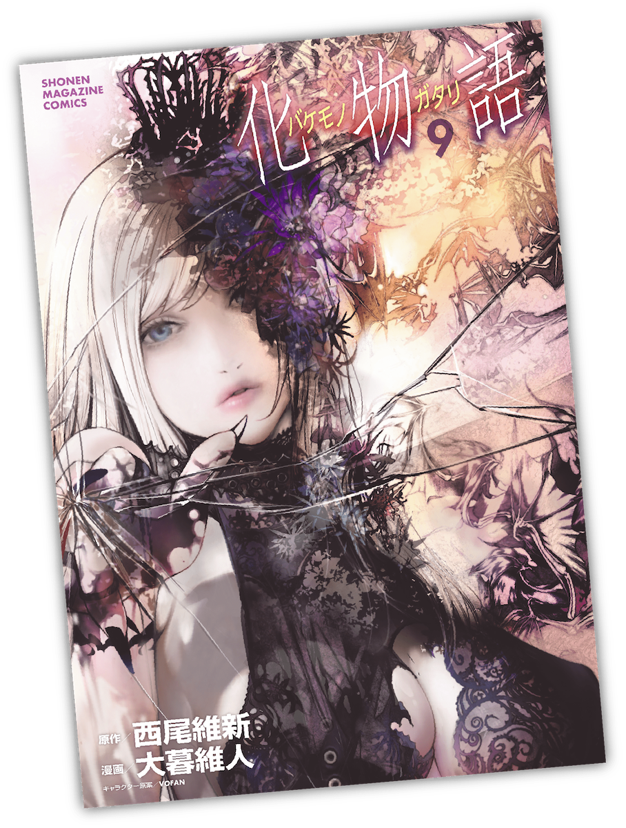 f:id:magazine_pocket:20200602192926p:plain