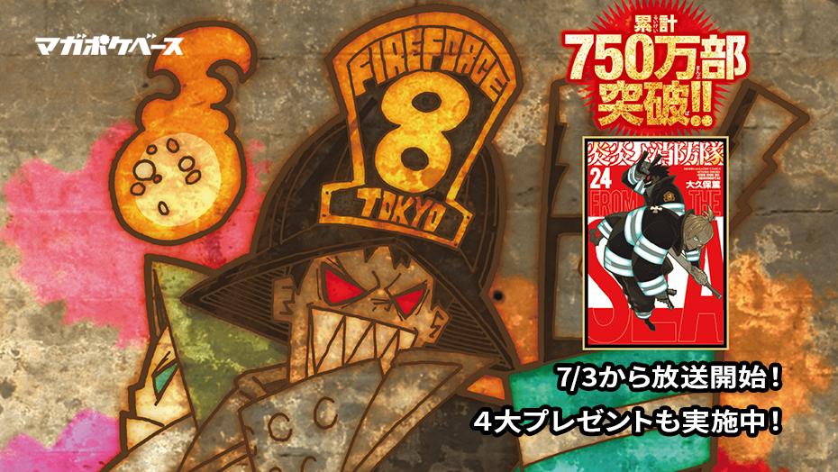 f:id:magazine_pocket:20200626111224j:plain