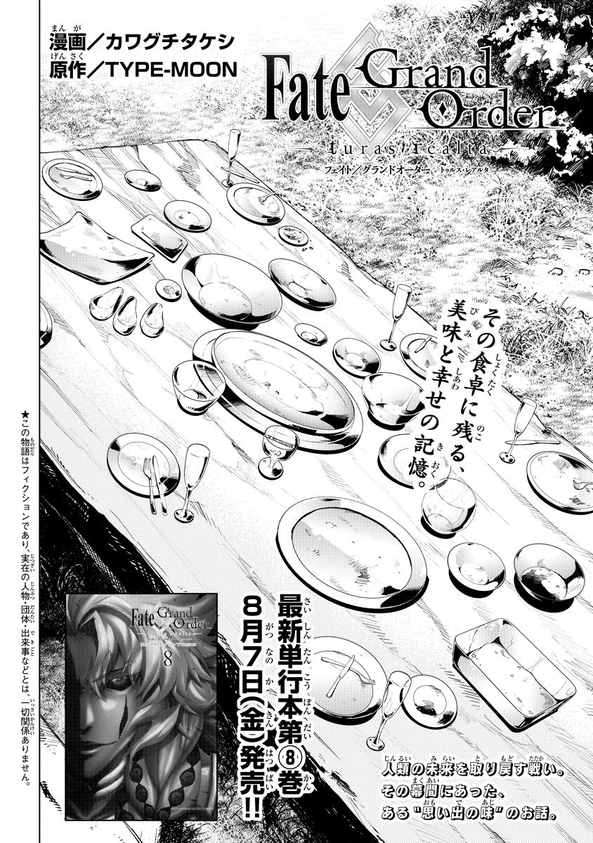 f:id:magazine_pocket:20200723101307j:plain