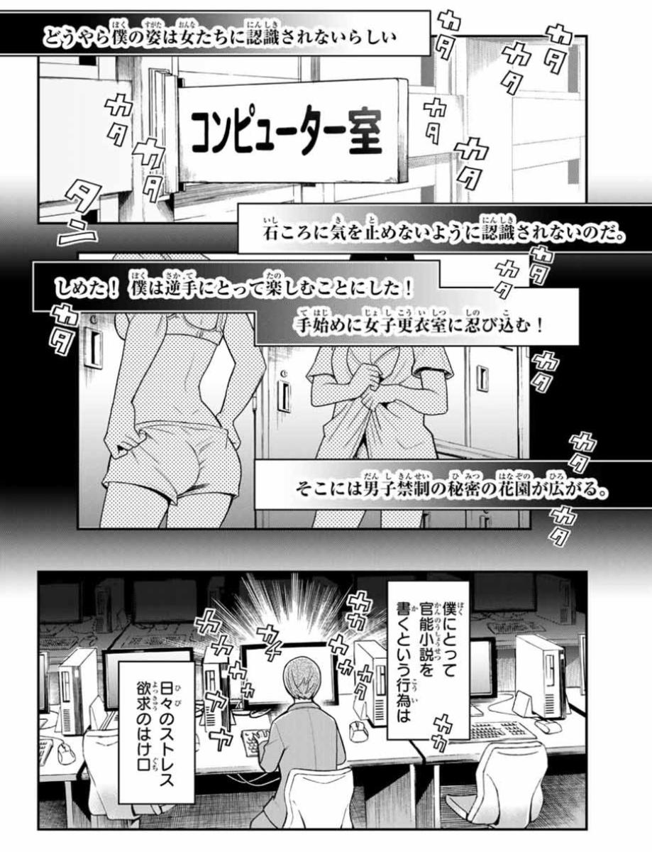 f:id:magazine_pocket:20210319074953p:plain