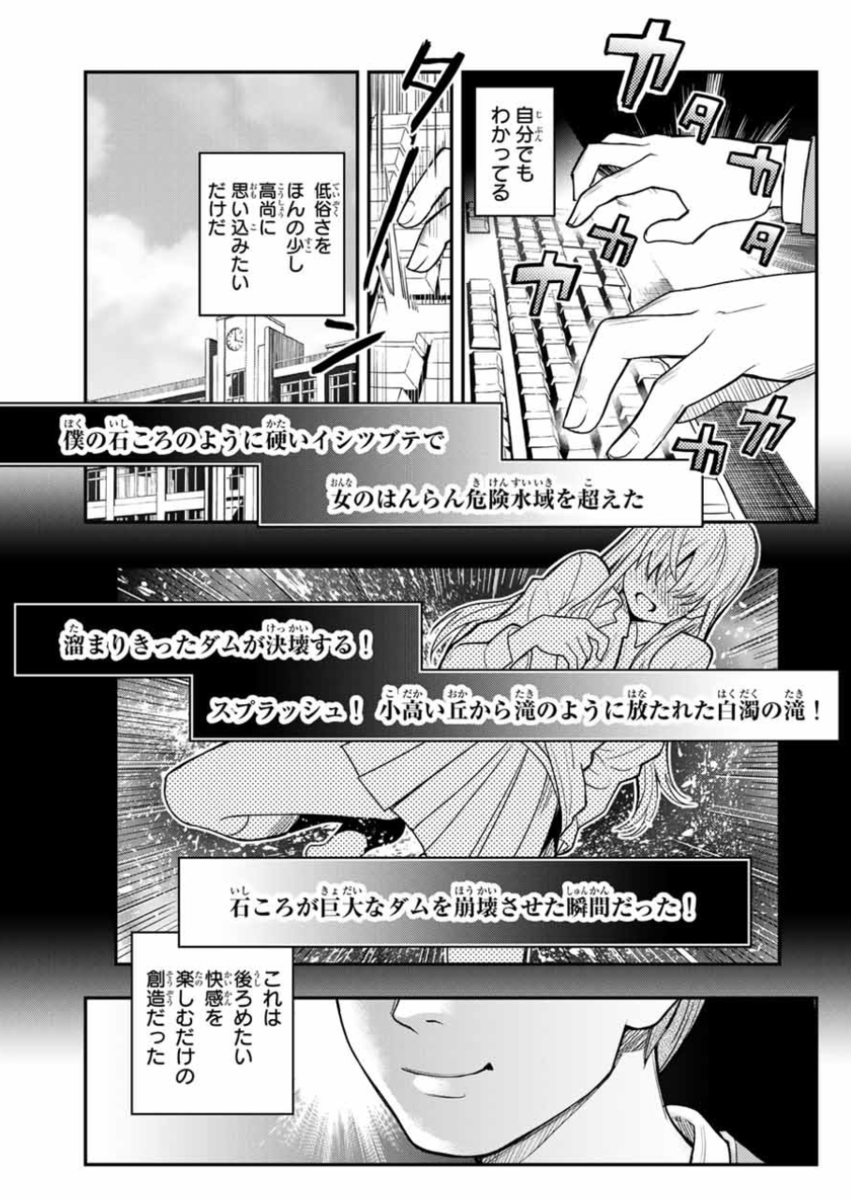 f:id:magazine_pocket:20210319075015p:plain