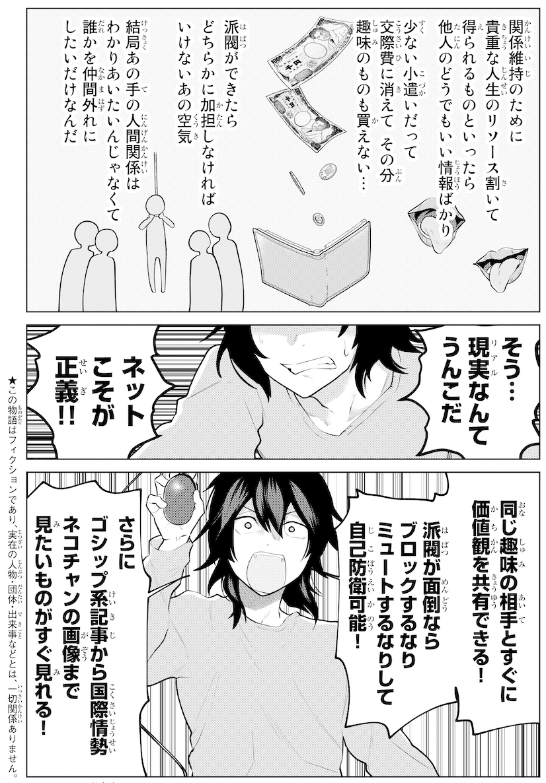 f:id:magazine_pocket:20210322122946p:plain