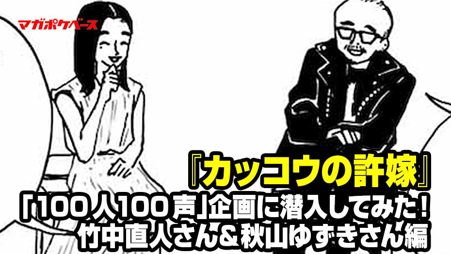 f:id:magazine_pocket:20210326122329j:plain