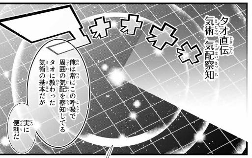 f:id:magazine_pocket:20210427130759p:plain