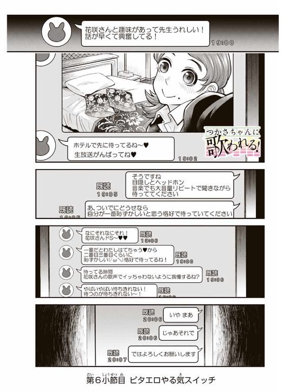f:id:magazine_pocket:20210512214435p:plain