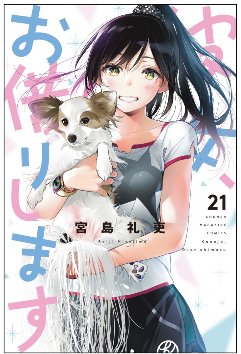 f:id:magazine_pocket:20210521120639p:plain