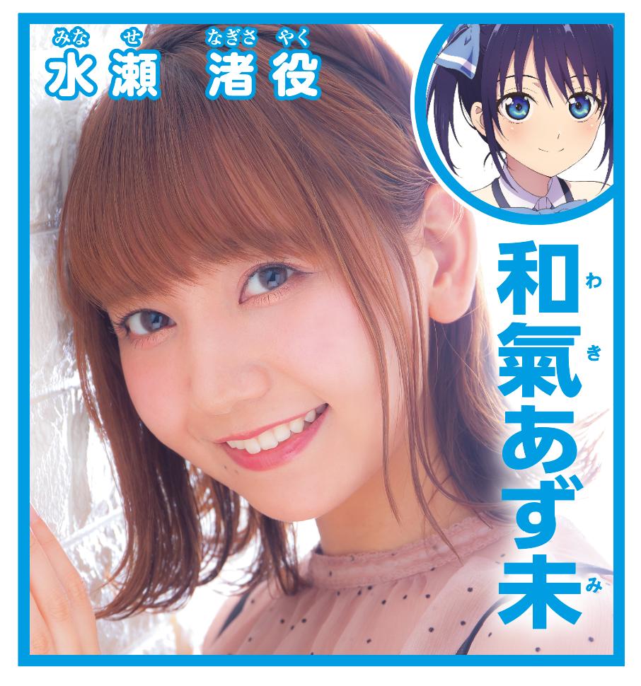 f:id:magazine_pocket:20210628232612p:plain