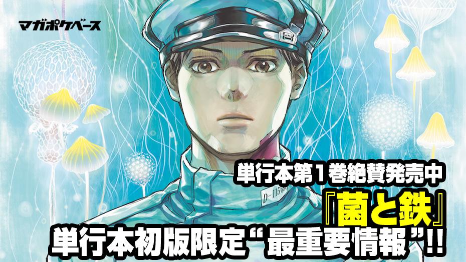 f:id:magazine_pocket:20210719165016j:plain