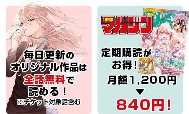 f:id:magazine_pocket:20180202153549p:plain