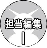 f:id:magcomi:20200406213628p:plain