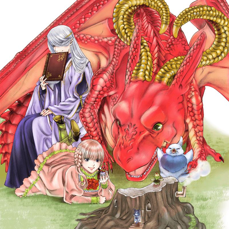 「ドラゴン、家を買う。」