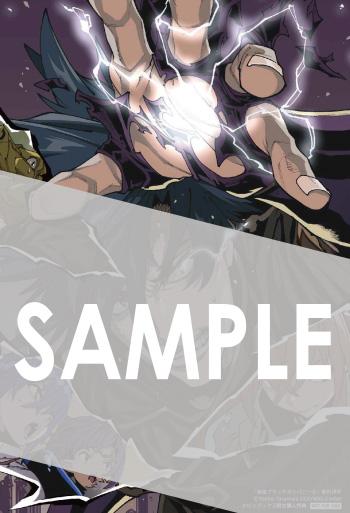 『迷宮ブラックカンパニー』第6巻 イラストカード