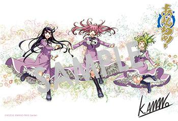 『あまんちゅ!』第16巻 イラストカード