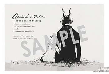 『とつくにの少女』第11巻 イラストカード(描き下ろし)