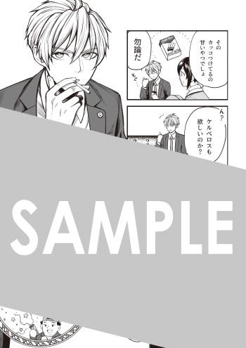 『神話裁判』第1巻 メッセージペーパー(描き下ろし)