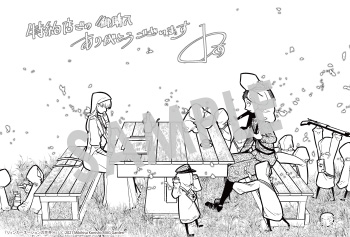 『リィンカーネーションの花弁』第14巻 メッセージペーパー(描き下ろし)