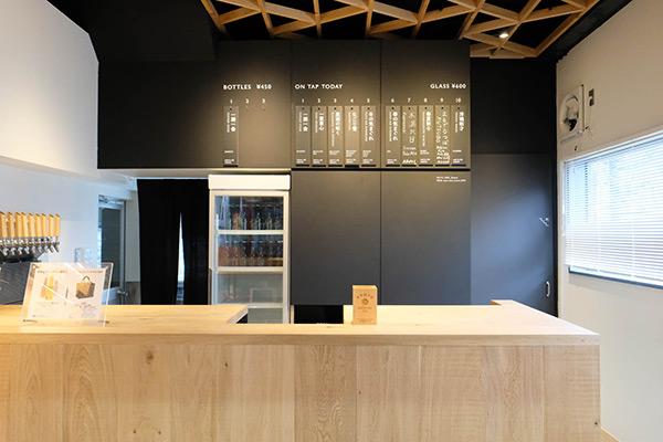 京都醸造 タップルーム