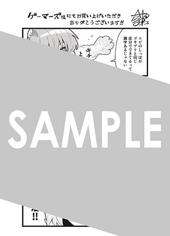 『肉食JKマンティス秋山 〜むしむし料理研究部!〜』第1巻 イラストカード(描き下ろし)