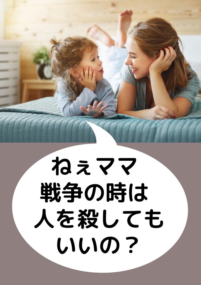 f:id:mageshimatushin:20210411195642j:plain