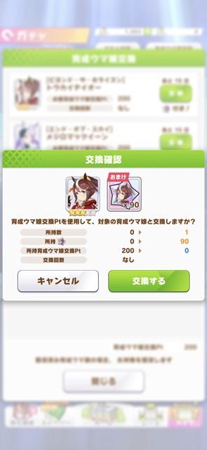 f:id:magic_0147:20210331122837j:plain