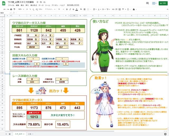 f:id:magic_0147:20210605164211j:plain