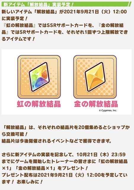 f:id:magic_0147:20210920211349j:plain