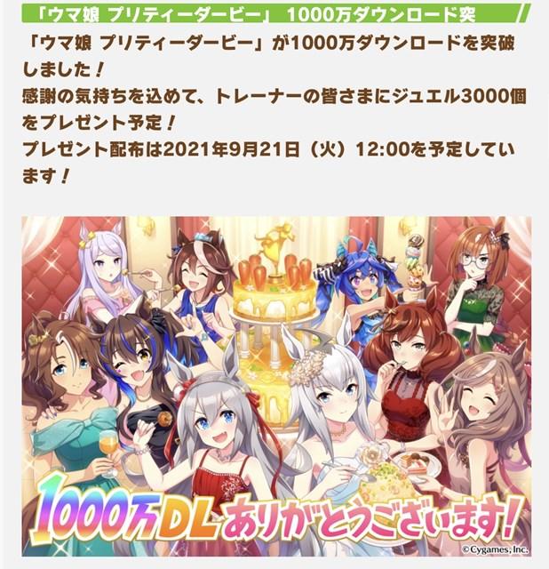 f:id:magic_0147:20210920211721j:plain