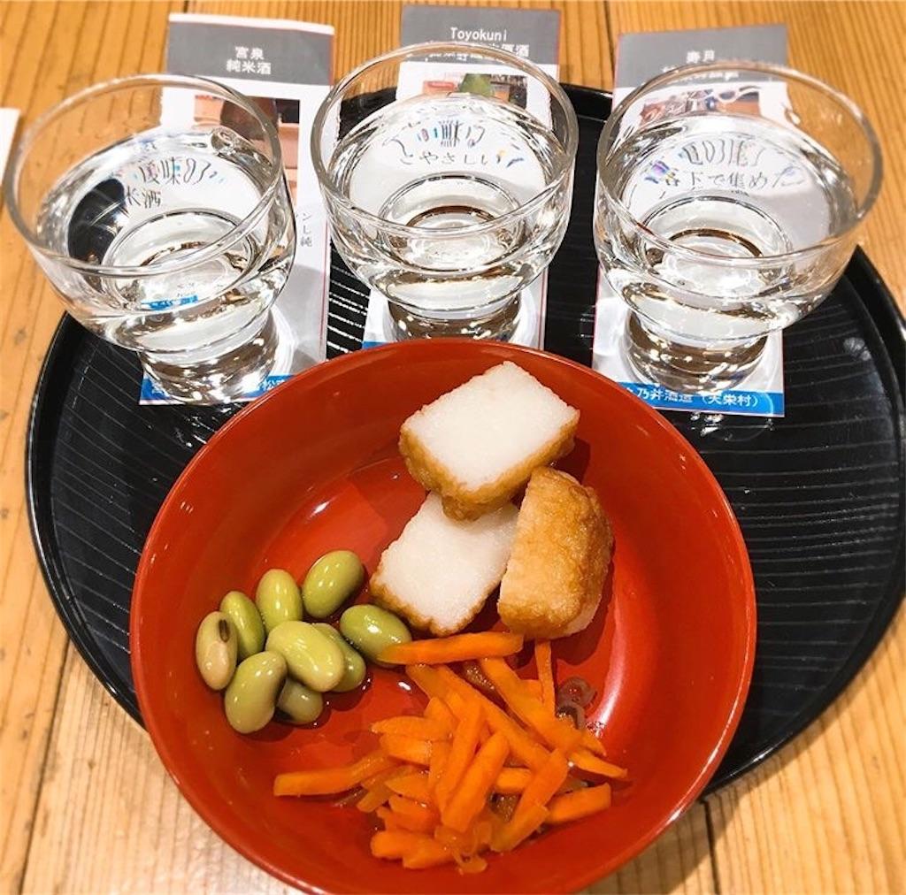 日本酒3種のみ比べセットとおつまみセット