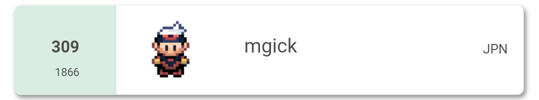 f:id:magicklava_game:20200801090427p:plain