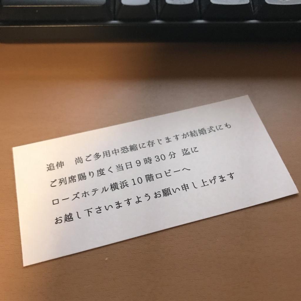 f:id:magihara:20180603001724j:plain:w400