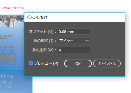 f:id:magihara:20180603023615p:plain