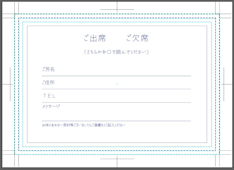 f:id:magihara:20180603024418p:plain:w400