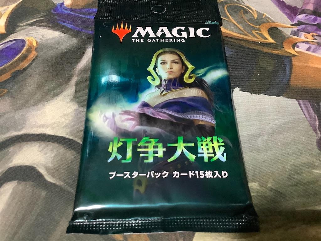f:id:magitsukuza:20191105230906j:image