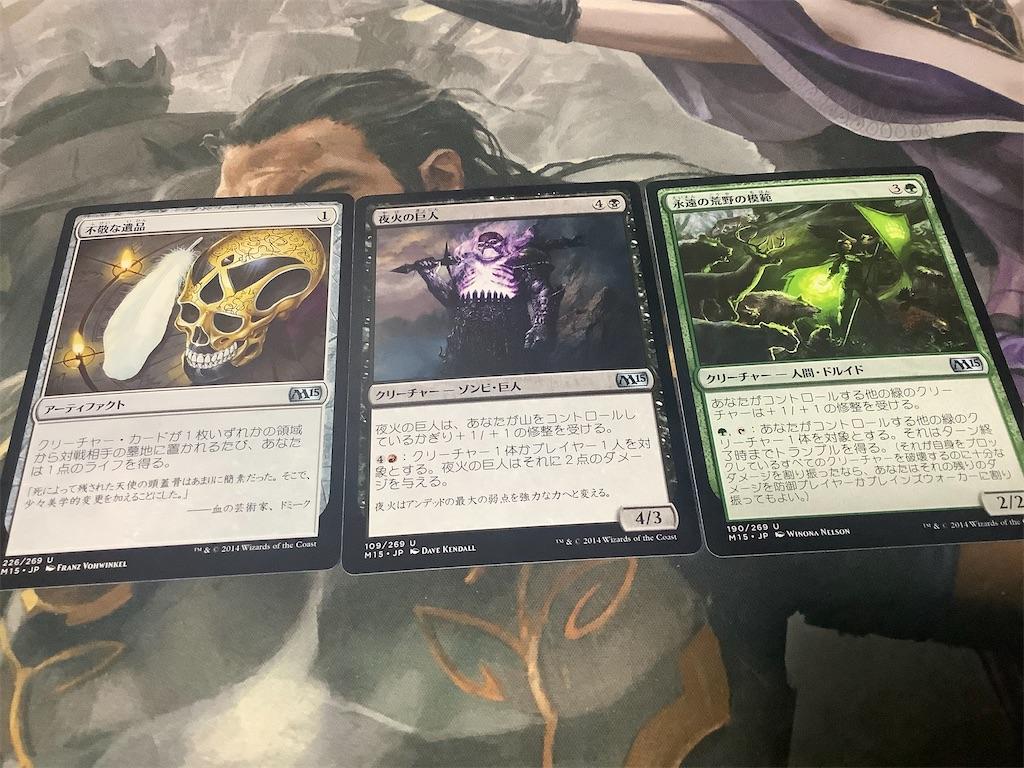 f:id:magitsukuza:20191213231651j:image