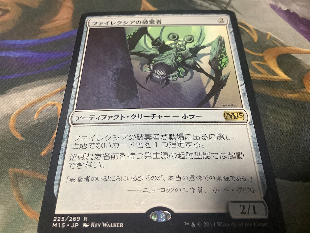 f:id:magitsukuza:20191213232916j:image
